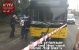 В Киеве, конфликт перерос езды в перестрелке