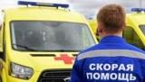 Полицейский насмерть сбил пешехода в Москве