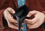 Как признать себя банкротом по ипотеке: пошаговая инструкция