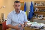 Киев будет компенсировать бизнесу, проценты по кредитам - Кличко