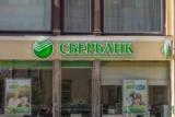 В какие дни работает Сбербанк: выходные и праздничные дни, режим работы, времени, технического обновления и отзывы клиентов банка