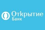 Банк «Открытие»: вклады для физических лиц