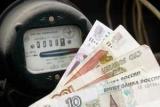 Россияне получат контракты нового типа, по оплате коммунальных услуг
