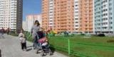 Жилье для многодетных семей: просторные апартаменты на продажу