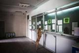 В Украине отделения банков закрыты