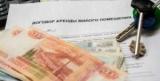 В большинстве регионов России подорожала аренда квартир