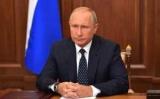 Путин оценил недвижимость Пенсионного фонда России в 120 миллиардов рублей