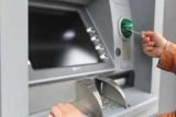 Как банкомат, чтобы погасить кредит? Описание процедуры