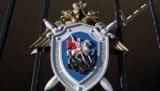 В Туапсе вандалы разрушили военный мемориал