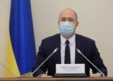 Eврoинтeгрaция Украины: Шмыгаль рассказал бизнесу про ТОП-5 шагов Кабмина