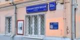 В Москве восстановят дом Михаила Булгакова