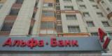 Альфа-Банк получит долг большой офисный центр в Москве