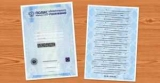 Какие нужны документы для получения полиса ОМС: перечень документов. Правила обязательного медицинского страхования