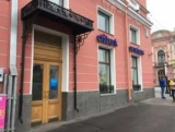 Адрес Ситибанка в Санкт-Петербурге: список, контакты и отзывы