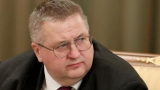 В Москве произошло ДТП с автомобилем зампреда правительства РФ