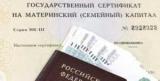 Путин предложил расширить программу у меня чешется до конца 2021 года