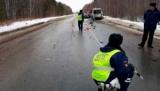 В ГИБДД Москвы назвали самые аварийно опасные периоды