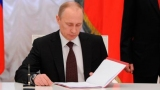 Путин подписал указ о контроле ГИБДД за техосмотром транспорта