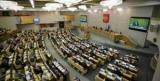 Госдума приняла проект закона о произвольных конструкций