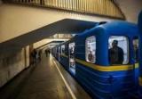 В Киеве, 4 марта, будут закрыты на вход три станции метро