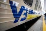 Из Киева отправился первый поезд
