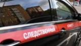 Депутат устроил смертельную аварию в Красноярском крае